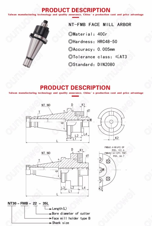 small resolution of din2080 nt fmb face mill arbor cnc milling tool holder milling arbors