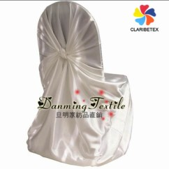 Chair Covers Universal Stackable Metal Patio Chairs Factory Wholesale Top Quality Self Tie Satin Cover Seat For