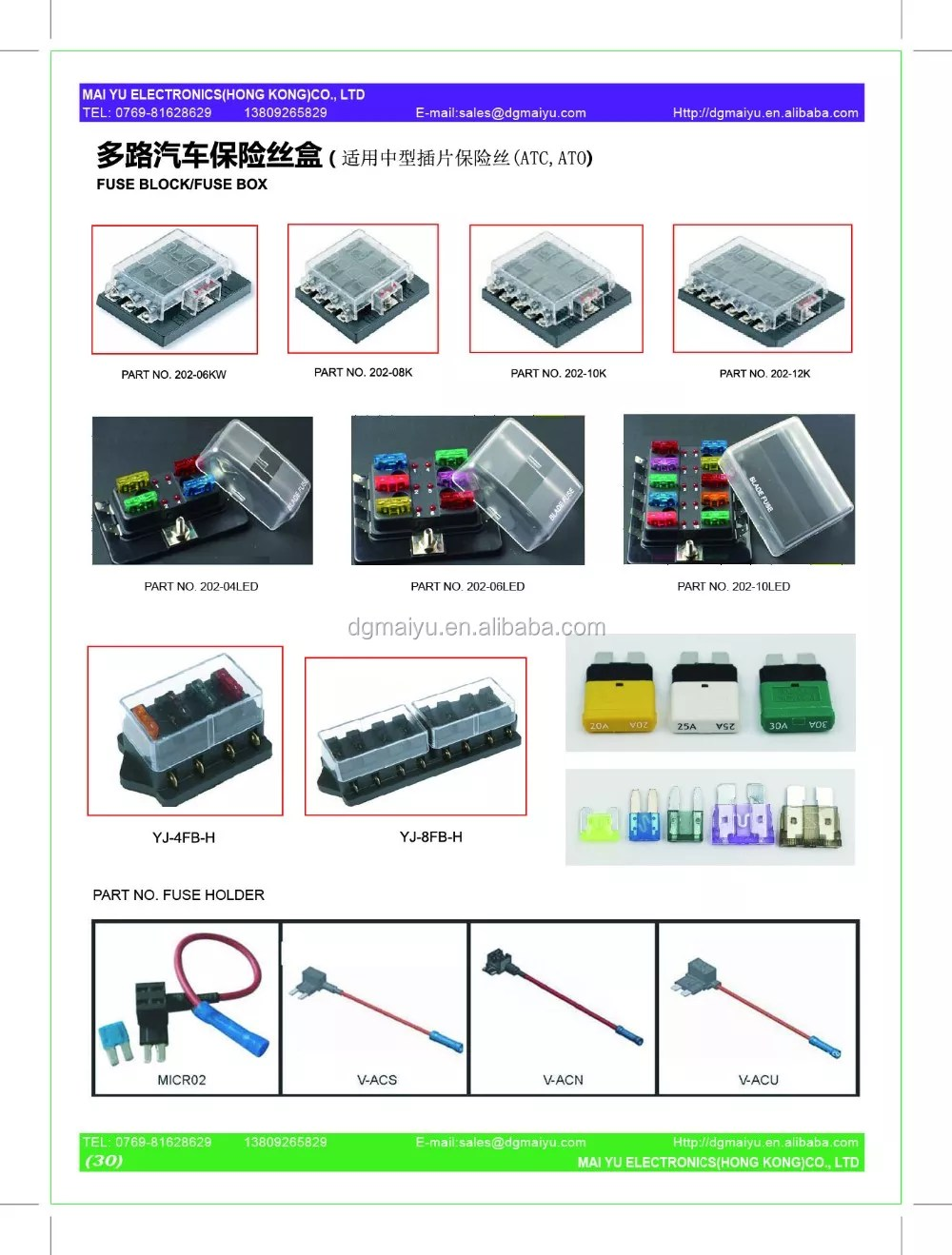 hight resolution of universal car boat 6 12 way circuit blade fuse box holder block with led warning