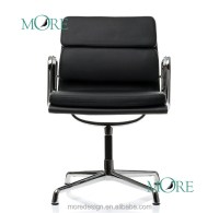 Mid-century Modern Softpad Office Chair Swivel Leather Low ...