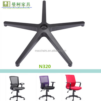 swivel chair parts foldable aluminum sports office stand nylon base n320 buy