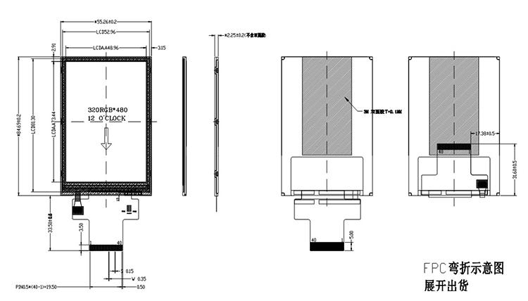 320x 480 Dot 40pin 3.5 Inch Tft Lcd Panel With Muc 8bit St7796s - Buy 3.5 Inch Tft Lcd Panel.3.5inch Tft Lcd Display With Muc 8bit St7796s.320x ...