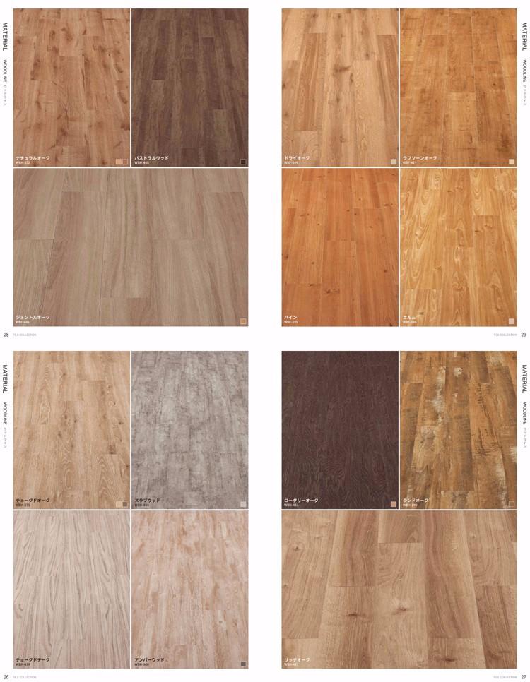 Pvc Flooring Pvc Floor 3 Mm And Easy Maintenance Pvc Floor