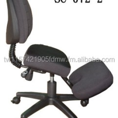 Ergonomic Posture Kneeling Chair Leather Bar Chairs Kid Furniture Home