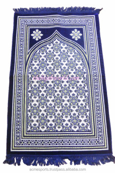 Prayer Mats  Islamic Design Muslim Prayer MatIslamic