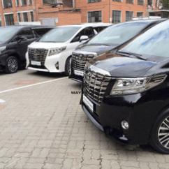 All New Alphard Executive Lounge Tipe Dan Harga Kijang Innova 2017 Toyota 3 5td 275 6at Export Ready