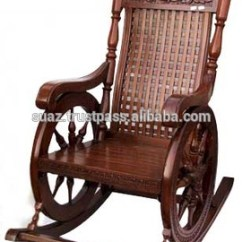 Antique Wooden Rocking Chairs Mary Behind The Chair Carving Swing Wood Carved Traditional Luxury Buy Indoor