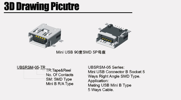 8 ohm wiring diagram right lateral brain mini usb tipo b 5 pin terminal conector smd - buy pin,5 ...