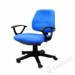 Revolving Chair Lahore Casters Computer - Buy Chair,revolving Product On Alibaba.com