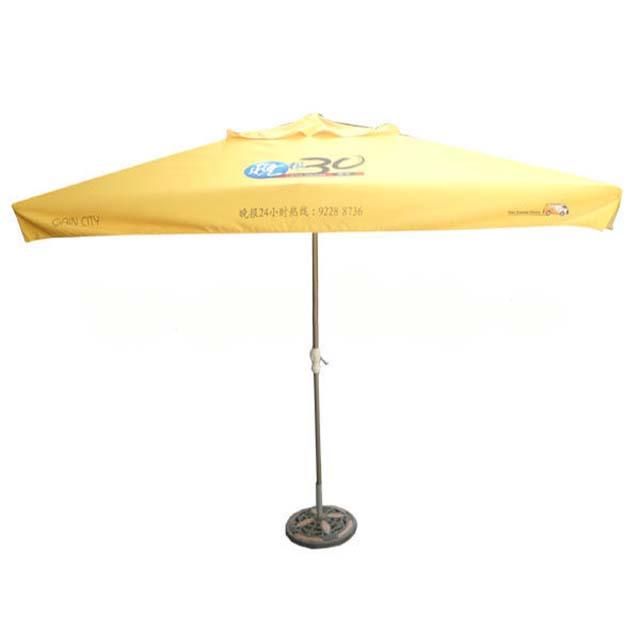 big large yellow commercial market sreen printing square garden patio outdoor umbrella buy rectangle outdoor umbrella printed patio umbrella square