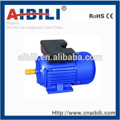 yl series single phase geared electric motor from 055hp to 5hp hot  sale/general electric motor wiring diagram  buy geared electric  motorsingel