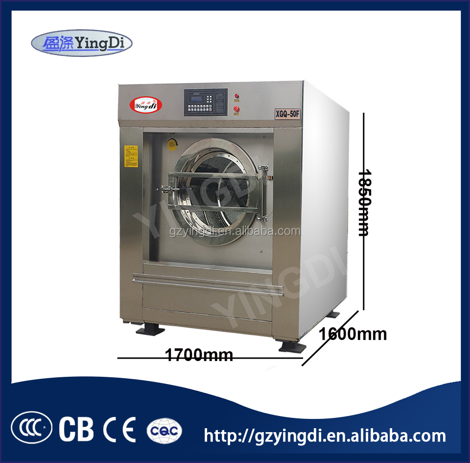 machine a laver de grande taille 60kg industriel pour hotel et hopital buy machine a laver d industrie de 60kg pour l hotel machine a laver