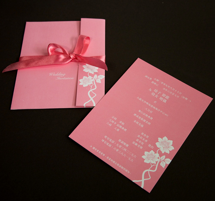 simple chinese paper cards wedding invitation card buy paper wedding invitation cards chinese invitation card simple wedding invitation card product