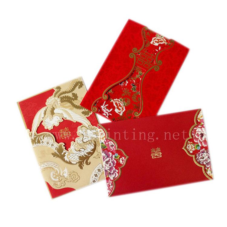 carte d invitation professionnelle offre speciale personnalisee carton de mariage buy cartes de mariage carte d invitation de mariage cartes de