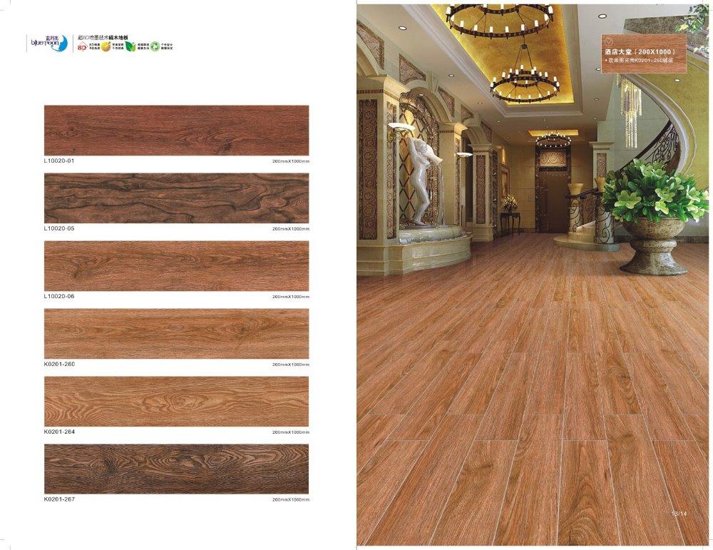 price for wood ceramic floor tile in philippines 15x60 wood ceramic floor tile buy wood ceramic floor tile price for wood floor tile in