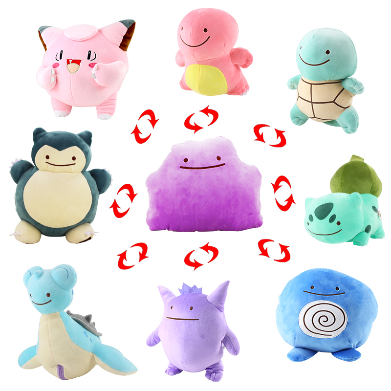 ditto transfer pokemon plush toy charmander squirtle bulbasaur lapras snorlax gengar poliwag clefairy stuffed pillow cushions buy ditto transfer