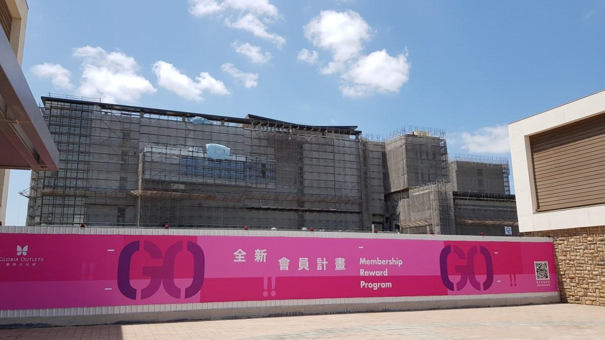 新商場預計開幕時間(2019.5.10更新)