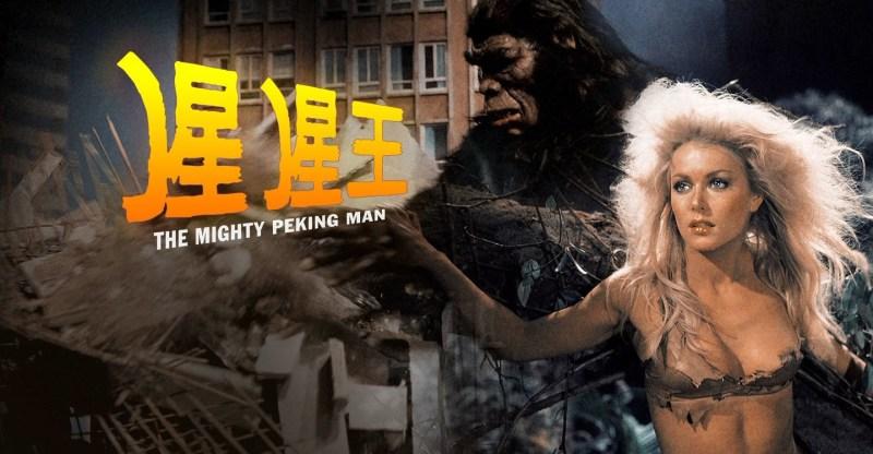 Meet Hong Kong's King Kong: 'Mighty Peking Man' – The Connector