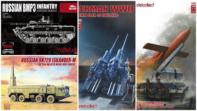ModelCollect06-17