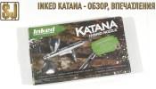 Inked Katana