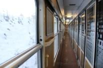 Couloir du train en Slovénie