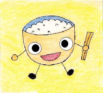 rice-man01.jpg