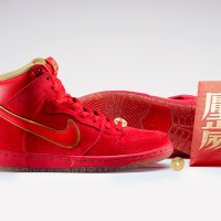 Nike SB Dunk High Red Pack