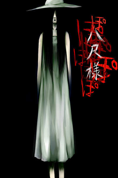 Eight Feet Tall  Hachishakusama  Urban Legend  Scary