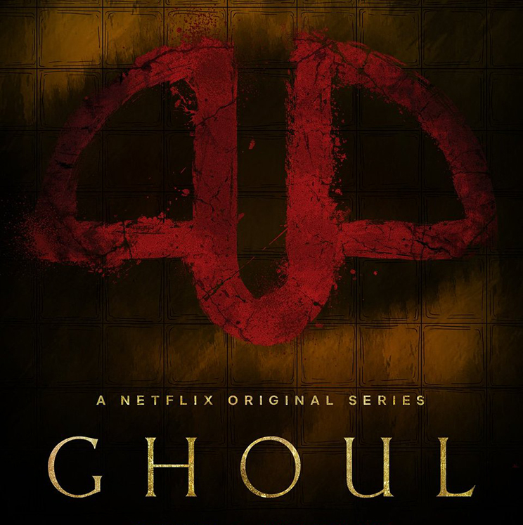 Netflix's Hindi web series 'Ghoul'