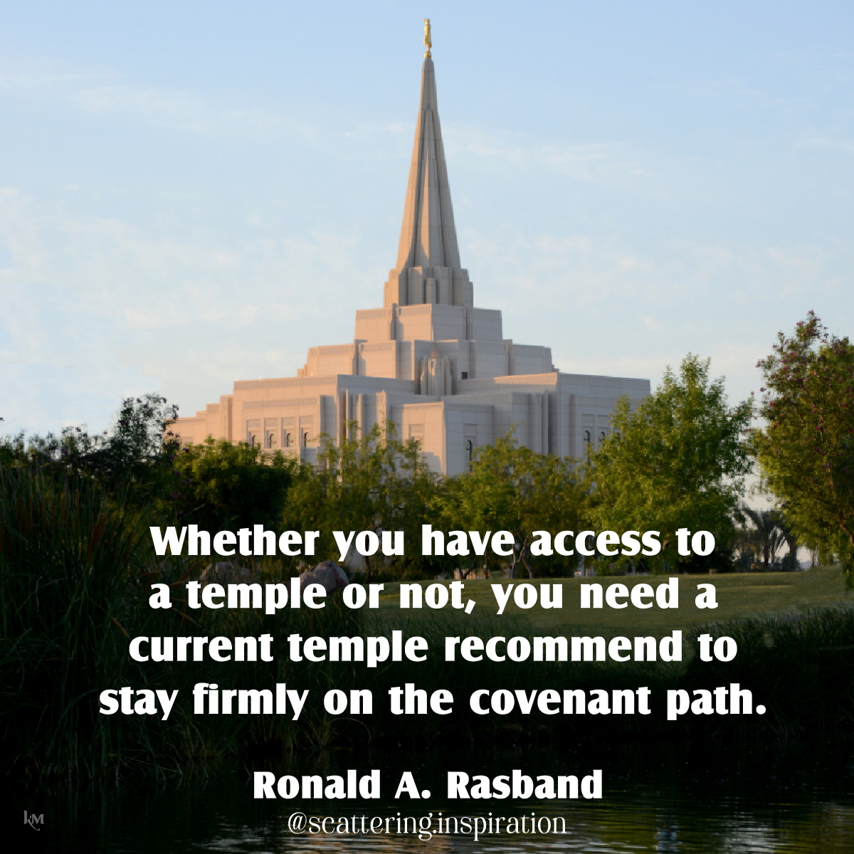 current temple recommend