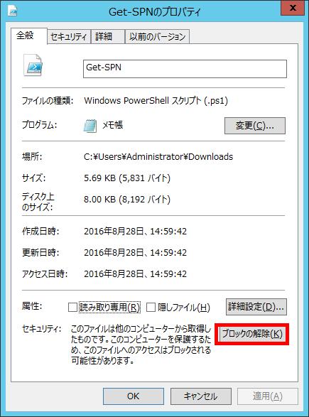 PowerShell_001