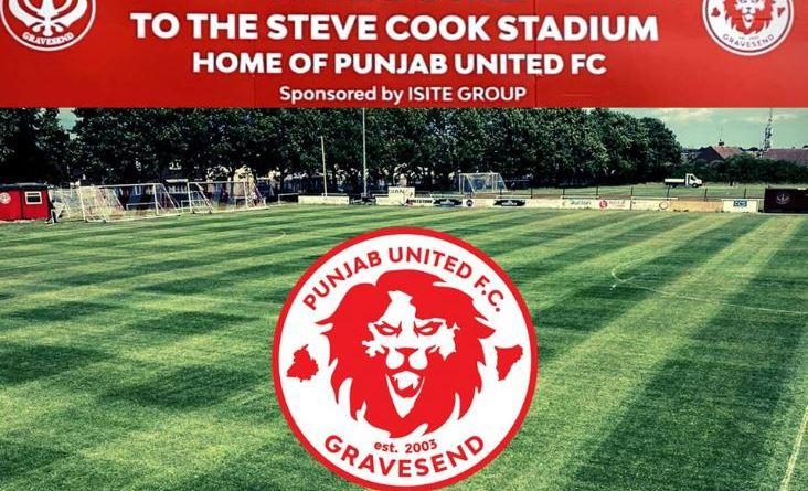 steve cook ground punjab united