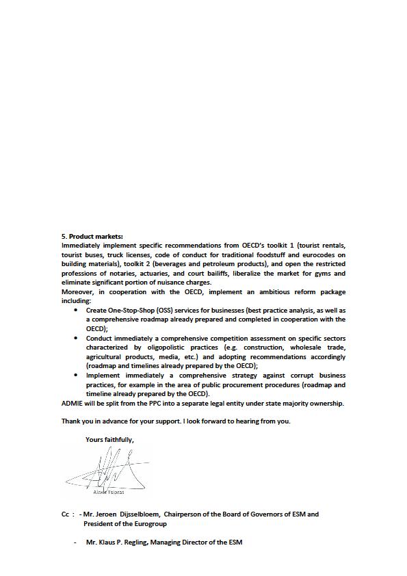 lettera tsipras2