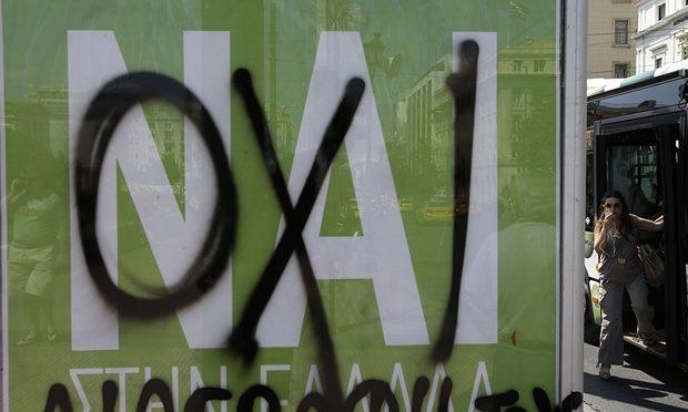 nai-oxi