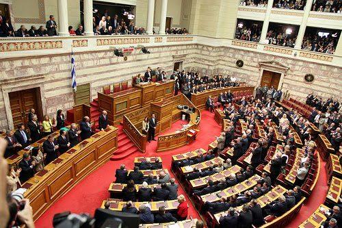 parlamento greco 1