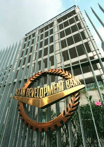 The facade of the headquarters of the Asian Development Bank (ADB) in Manila 24 April. The ADB is taking on a new role to meet the demands of the region's emerging economies and address social and enrivonmental concerns that have taken a backseat in  the race to progress. In 1995 ADB disbursed 5.5 billion USD in project funds.  AFP PHOTO