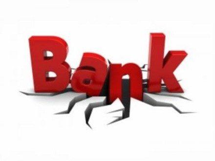 Crisi banche italiane. Bail-in o intervento pubblico? Giuseppe PALMA spiega cosa sta succedendo in un articolo su AbruzzoWeb
