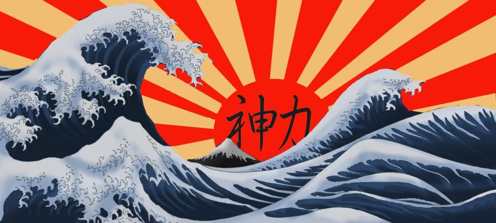 rising sun with waves