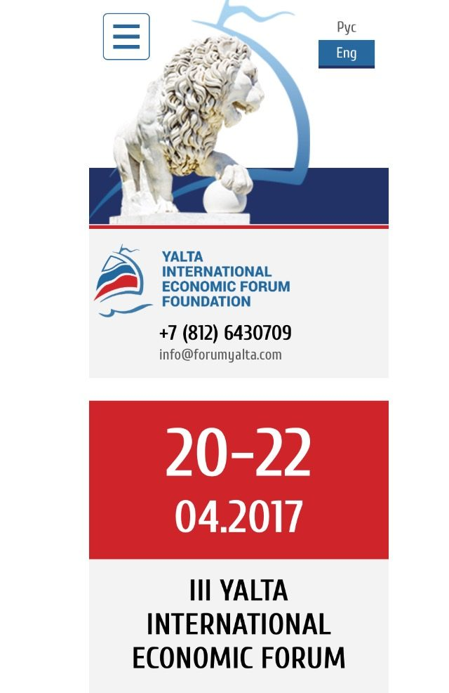 Dal 20 al 22 aprile il III YALTA INTERNATIONAL ECONOMIC FORUM