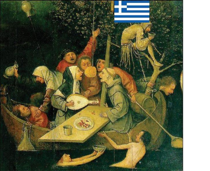 LA GRECIA STA PENSANDO DI RIENTRARE SUL MERCATO DEI TITOLI PUBBLICI PER LA PRIMA VOLTA  DOPO TRE ANNI. COSI' TOSERA' NUOVI RISPARMIATORI.