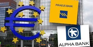 La Grecia è talmente salva che ci vuole un altro bailout