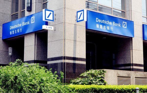 I REGALI DI DEUTSCHE BANK: la strategia tedesca di crescita in Cina