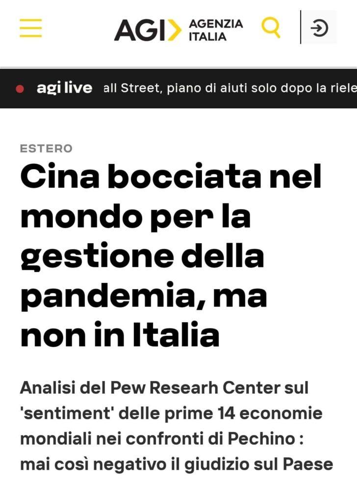 AGI:除意大利外,中國遭到所有人的拒絕