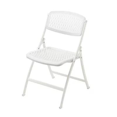 white plastic chairs bobby knight throwing chair folding sam s club