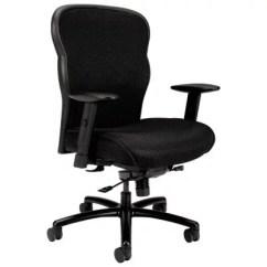 Office Chair High Back Walgreens Power Lift Chairs Sam S Club Basyx Vl705 Series Big Tall Mesh Black
