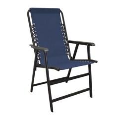 Rocky Oversized Folding Arm Chair Best Zero Gravity Camping Furniture Accessories Sam S Club Caravan Sports Suspension Blue