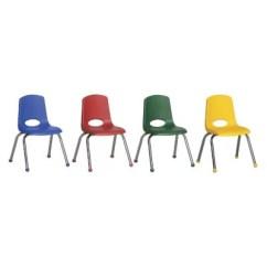 Saucer Chairs Sam S Club Hanging Chair Amazon Kids