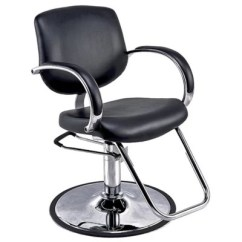 Cheap Barber Chair Metal Outdoor Chairs Retro Salon Hair Stylist Sam S Club