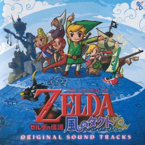 The_Legend_of_Zelda_-_The_Wind_Waker_Original_Soundtrack