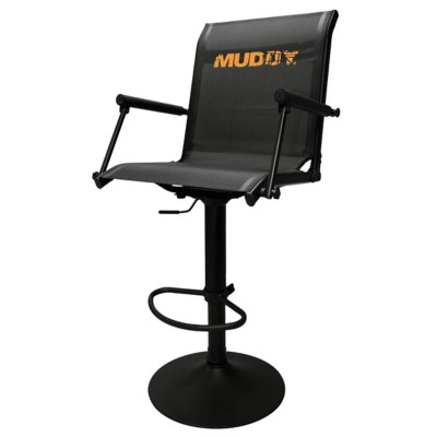 big and tall hunting chairs walmart folding blinds treestands scheels com muddy swivel ease extreme blind chair